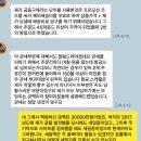 ((수정-관세청 신고완료)))>>>>>쭉벼 해외직구 아디다스 모자 공구 사건...