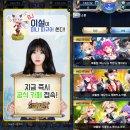 나이츠크로니클 - 애니메이션RPG 첫 개발자 노트 공개