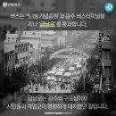 ■조지아가이드스톤의 완공희생제물로 낙점된 광주학살 <코드명 체로키>