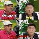 조세호 김흥국 패러디: 왜 안오셨어요 안재욱 인스타그램