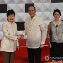 APEC 정상회의 환영만찬 참석한 박 대통령,APEC 정상회의 환영만찬