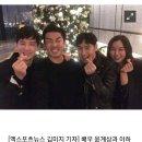 윤계상S2이하늬, 홍콩서 '찰칵'..이제훈·권율과 함께