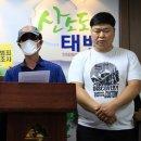 강원도교육청 태백특수학교 '감사중단' 논란