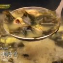 [수미네반찬]홍합미역국,김수미 레시피