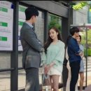 박민영 패션 김비서가 왜 그럴까 6화 하이칙스 가방 정보