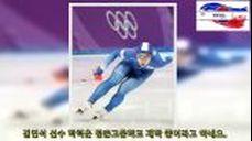 김민석 동메달 네덜란드 밥데용 코치와 함께한 기적!