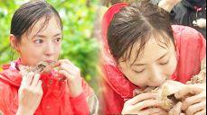 먹방여신 이다희, 색다른 닭백숙 맛에 '집요한 식탐'