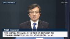 정재숙, 30년 기자 출신 문화재청장 .. 이석수, 우병우에 맞섰던 특별감찰관