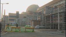 한빛원전 5호기 터빈 불시 정지 가동 중단…원자로 안정