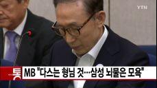 [YTN 실시간뉴스] 넥센 선수 2명 성폭행 혐의..활동 정지