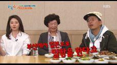가족이 말해주는 다사다난했던 김준호 소년 시절 (ft.밀항)