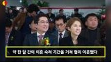 김경란 충격적인 이혼 이유, 송재희 관계 [네티즌 반응]