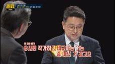 [썰전] 홍준표vs유시민 비교에 이철희