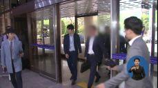 드루킹 특검, '오사카 총영사 청탁' 도 변호사 긴급체포