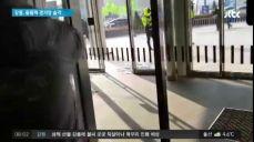 깨지고 다치고..평창·강릉 강풍 습격에 대회 운영 차질