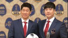 [이슈] 박지성 SBS 해설위원으로 변신 SBS 2018 FIFA 러시아 월드컵 38회