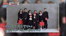 서민정 패밀리 가족사진♡ 다들 예쁘게 스마일~