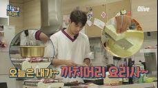 [이경이네] 아침밥 짓는 남자♥ 버너+양은냄비+중식칼(?)