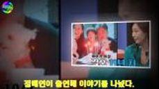 아내의 맛 김진근 정애연 15살 차이 아직 정정해 웃음