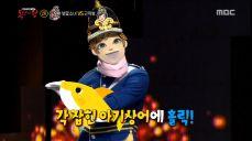 귀여움 터지는 '근위병'&트와이스에 상어 가족 총출동!