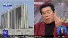 [투데이 연예톡톡] '혜은이 남편' 김동현, 사기 혐의 '법정 구속'