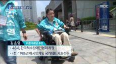 각 당의 '전략 후보' 서울 비례대표 1번은?