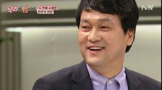 정유라 비리 최초 공개한 '안민석'의원! 알고보니.. 관종?!