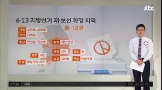 [여당] 정세균 의장 29일 임기종료..민주당 후보엔 문희상