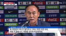 손흥민·조현우·황의조 와일드카드..아시안게임 2연패 겨냥