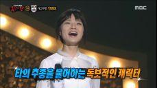 매력 부자 '새해달력'의 정체는 미녀 개그우먼 안영미!