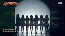 '슈가맨2' 7공주, 14년 만에 소환..시즌 최초 100불 달성
