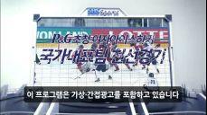 2018 평창 동계올림픽대회 4회 다시보기: [여자 아이스하키 친선경기] 한국 vs 스웨덴 SBS