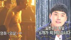 '성대모사 주크박스' 권혁수, 최고의 이정재 성대모사 선보여 백종원의 3대 천왕 55회