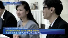 여걸로 통한 현송월...만찬장도 평정?