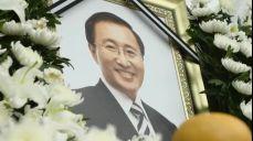궁금한 이야기 Y 415회 다시보기: 故노회찬 의원 그가 남긴 건 무엇인가? SBS