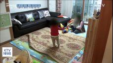 9월부터 전국 189만 가구에 월 10만 원 '아동수당'