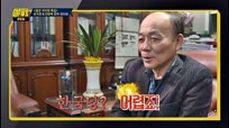 """[썰전] 전원책이 말하는 한국당의 미래 """"보수는 더 어려워질 것"""""""