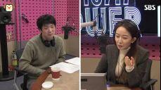박선영의 씨네타운 0회: 우문기, '블레이즈오브글로리' 자격 박탈 피겨 스케이터들의 이야기(박선영의 씨네타운,2015년12월15일) SBS