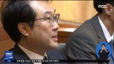 비건 美 대북대표, 강경화 면담..'비핵화' 논의