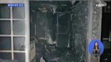 청주 아파트 화재 영상, 14층서 불 80대 남성 숨져