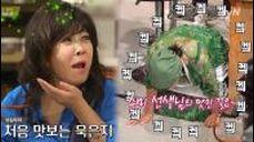 최현석과 미카엘의 수미쌤 취향저격요리! 탕탕♥! [수미네 반찬]