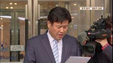 이재명 '여배우 스캔들' 정면 돌파..