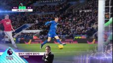 [레스터 vs 맨유] 달리기 (생중계 달리기) - S.E.S 529회 무료 다시보기: [19R] 레스터 vs 맨유 SBS Sports