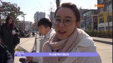 [메이킹] 연남동 버스킹 브라이언, 고우리 (feat.구 최창민, 현 최제우)
