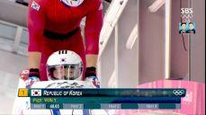 봅슬레이 4인승 - '트랙 레코드!' 대한민국의 1차 시기 2018 평창 동계올림픽대회 62회