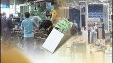 중소기업 근로자 휴가비 20만원 지원사업…3주만에 목표 넘어