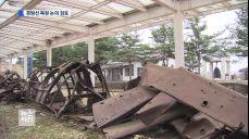 '경원선 복구' 남북 회담 의제 검토