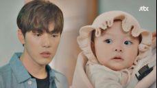 """(꺄♡) 김정현, 솔이에게 그토록 듣고 싶었던 말 """"아빠^ㅡ^"""""""