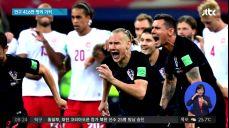 인구 416만의 기적..크로아티아, 사상 첫 월드컵 결승 진출