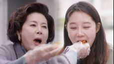 공효진, 조정석 母 박정수와 김치전 '마치 사이좋은 고부' 질투의 화신 22회